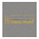 Warmbier 1432.663.S. Коврик 610х900 мм серый, 3-х слойный, мягкий